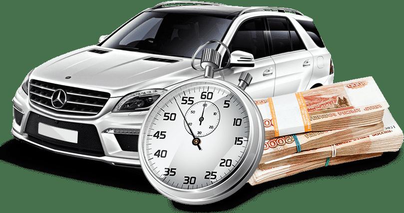 выкуп автомобилей в МО и Москве