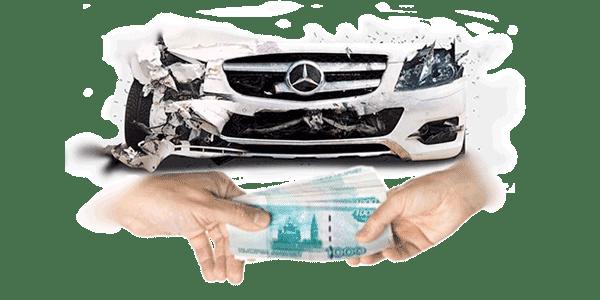 оценка битого автомобиля: может ли быть выгодна услуга скупки авто?