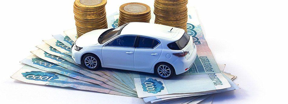 Как быстро и выгодно продать б/у автомобиль