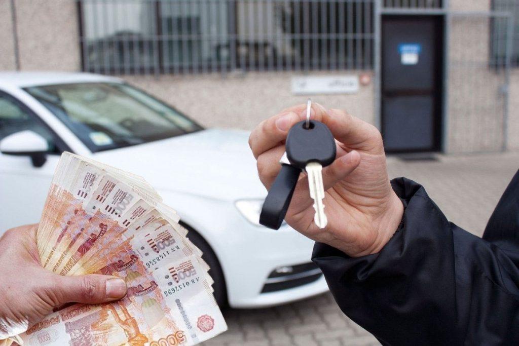 продажа машины правила
