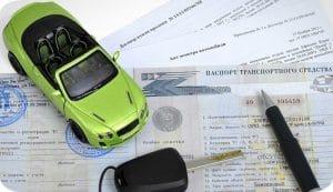 Основные правила заполнения договора купли-продажи автомобиля в 2020 году.