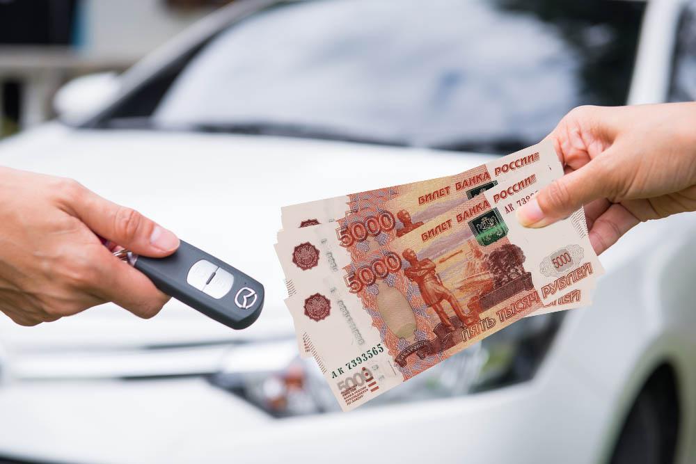 Как правильно торговаться с покупателем и продать автомобиль за выгодную стоимость